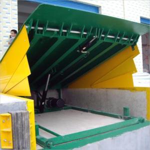 固定式液压登车桥LL-DCQ8-0.55