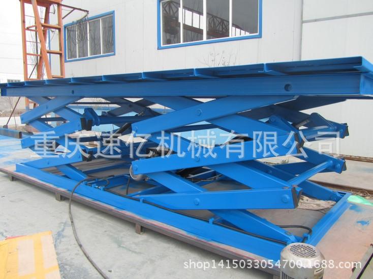 新疆剪叉式升降台SJG2-2
